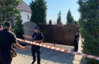 Мера Кривого Рогу знайшли застреленим у власному будинку, – ЗМІ