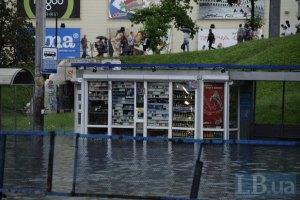 Київ штормитиме 13-14 серпня