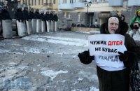 Жінки-матері прийшли на Грушевського із закликами до силовиків