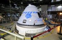 Другий політ космічного корабля Starliner відклали на невизначений термін