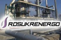 Суд по растрате газа Фирташа продолжится 6 декабря