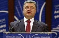 Порошенко хочет, чтобы Италия и Великобритания помогли влиять на Россию