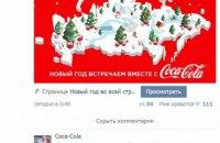 """Вице-президент """"Кока-Колы"""" извинился перед Украиной за карту с Крымом"""