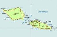 Государство Самоа отменило 30 декабря