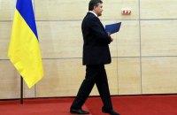 Порошенко просит Конституционный суд вернуть Януковичу звание президента