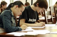 На внешнее оценивание по математике пришли 96,6% зарегистрированных участников