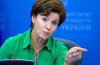 Ставнийчук в ближайшее время покажет проект новой Конституции