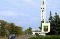 Артемівськ запустив процедуру перейменування в Бахмут