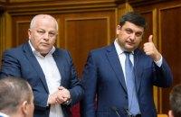 Збору підписів за відставку Гройсмана в Раді не буде, - депутати