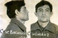 """Госкино презентовало трейлер скандального фильма """"Запрещенный"""" о Стусе"""