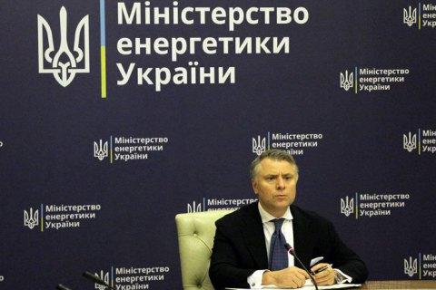 Витренко не планирует оставаться в Минэнерго первым заместителем министра