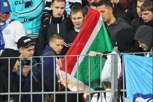 """Зенит"" заплатит полмиллиона за сожжение флага Чечни"
