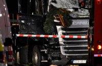 В Польщі поховали водія, загиблого в берлінському теракті