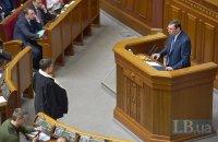 ГПУ планирует показать Савченко психиатру
