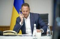 """Україна хоче залучити до процесу підтримання режиму тиші на Донбасі всіх учасників """"нормандського формату"""", - Єрмак"""