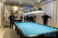 """Для """"Слуг"""" у Трускавці проводять Smart-вечерю з більярдом та настільним тенісом"""