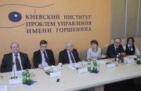 Россия-Украина-ЕС: перспективы взаимоотношений