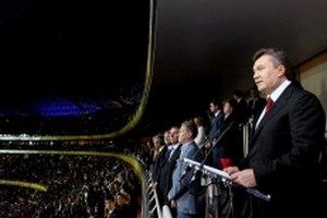 Янукович: украинцам нужно научиться играть одной командой