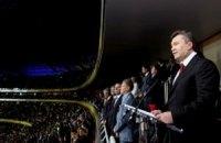 "Янукович поздравил ""Шахтер"" с победой"