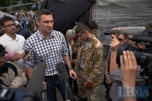 """""""Жители"""" Майдана предложили Кличко подписать меморандум"""