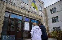 Рада выделила 12,5 млн гривен на довыборы 17 июля