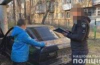 В Одессе 12-летний мальчик угнал машину и уснул в ней