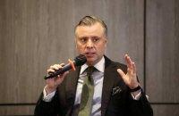 Витренко предложил радикально увеличить налог на выбросы углерода