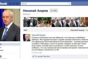 Азаров пообещал киевлянам кольцевую электричку к октябрю