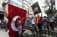 Эксперты о протестах в Турции