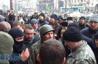 """""""Свобода"""" і самооборона Майдану будуть чекати на звільнення активістів під КМДА всю ніч"""