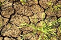 СНБО предупредил об угрозе дефицита воды в Украине