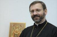 Глава УГКЦ Святослав намерен создать страницу в одной из соцсетей