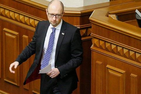 Депутаты собрали подписи для отставки Кабмина