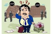 Незалежна асоціація банків пригрозила НАБУ судом через назву