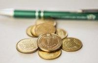 НБУ вчетверте поспіль зберіг ключову ставку на рівні 18% через інфляцію