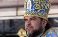 Вінницький митрополит Симеон заразився коронавірусом