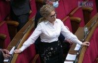 Тимошенко пропонує винести на засідання РНБО і питання вартості газу