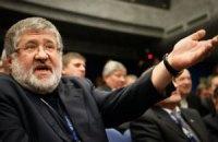 Прем'єр-ліга не підтримає Коломойського на виборах президента ФФУ