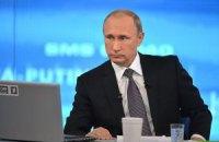 Путин: Россия не собирается создавать империю