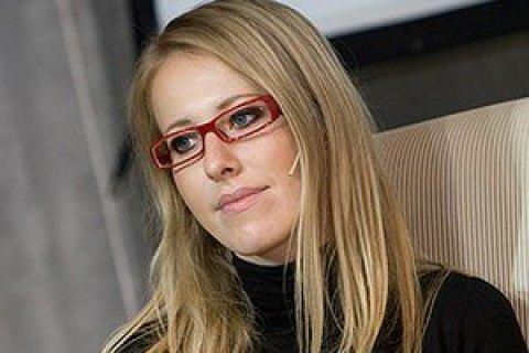 Ксения Собчак выдвинулась в президенты России