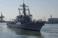 Военно-морские и воздушные силы США провели учения в Черном море