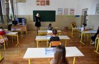 На самоизоляции из-за коронавируса находится 83 тысячи учеников