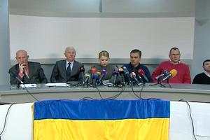 """Тимошенко презентувала """"рух опору"""""""