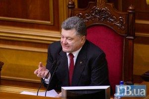 Порошенко обещает честные и прозрачные выборы в Раду