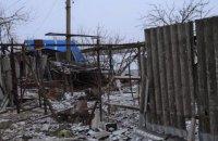 Штаб АТО показал последствия ночного обстрела поселка Луганское