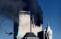 Американские сенаторы сообщили о причастности Саудовской Аравии к терактам 11 сентября