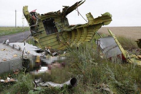 Власти Малайзии заявили о 100 подозреваемых в деле о крушении MH-17