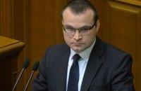 Нардеп повідомив НАБУ про факт корупції в оточенні Саакашвілі
