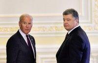 Нардепы намерены создать ВСК по записям Деркача о разговорах Байдена и Порошенко, - Разумков