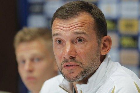 Завтрашний матч Лиги наций Украины с Германией могут отменить